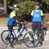 Bicycle, jogging police units unveiled ahead of Yokohama Marathon