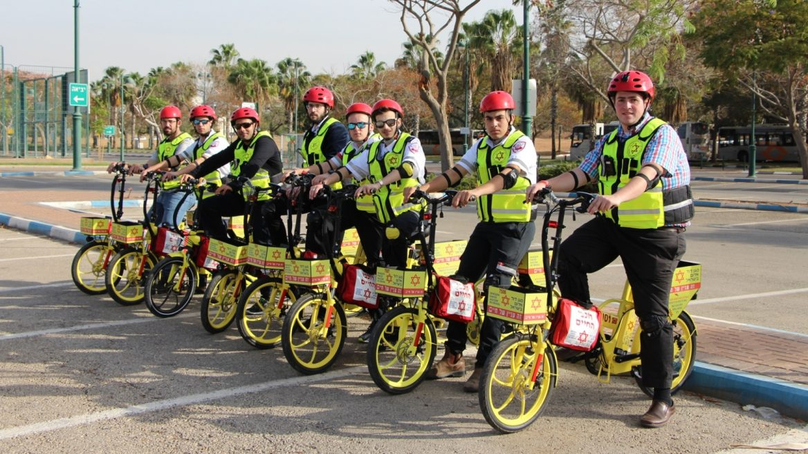 MDA launches unique emergency response electric bike squad